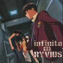 「無限のリヴァイアス」オリジナル・サウンドトラック1