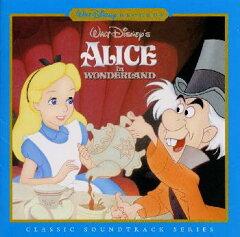 【送料無料】不思議の国のアリス オリジナル・サウンドトラック 【Disneyzone】 [ (ディズニー) ]