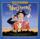 メリー・ポピンズ オリジナル・サウンドトラック デジタル・リマスター盤 [ (オリジナル・サウンドト