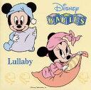 ディズニーベビー?英語歌で聴く赤ちゃんとお母さんのための音楽,おやすみタイム用 【Disneyzone】 [ (ディズニー) ]