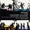 モーツァルト:4大オペラ・アリア集