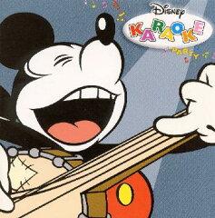 【送料無料】ディズニー・カラオケ・パーティー 【Disneyzone】 [ (ディズニー) ]