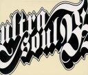 ultra soul