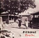 カラオケで人気のラブソング名曲 「MONGOL800」の「小さな恋のうた」を収録したCDのジャケット写真。