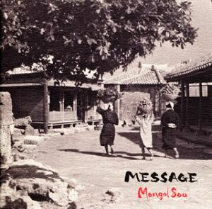 Message [ MONGOL800 ]