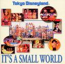 【送料無料】東京ディズニーランド イッツ・ア・スモールワールド 【Disneyzone】