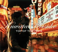 TOP OF THE POPS(2CD)
