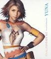 ファイナルファンタジー10-2 Vocal Collection~YUNA