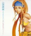 ファイナルファンタジー10-2 Vocal Collection~RIKKU