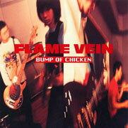 FLAME VEIN +1 [ BUMP OF CHICKEN ]