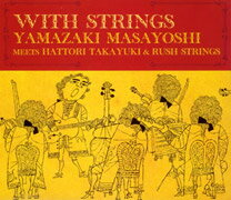 WITH STRINGS(+DVD)