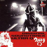 ウルトラサウンド殿堂シリーズ::ウルトラQ オリジナル・サウンドトラック