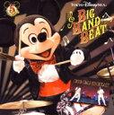 東京ディズニーシー ビッグバンドビート 【Disneyzone】 [ (ディズニー) ]