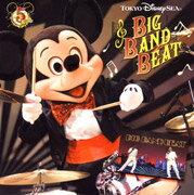 【送料無料】東京ディズニーシー ビッグバンドビート 【Disneyzone】