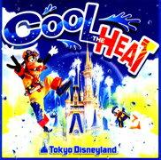 東京ディズニーランド クール・ザ・ヒート!! 2007 【Disneyzone】 [ (ディズニー) ]