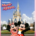 東京ディズニーランド ミュージック・アルバム 【Disneyzone】...