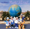 東京ディズニーシー ミュージック・アルバム 【Disneyzone】
