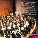 【送料無料】DECCA Best 100 33::チャイコフスキー:弦楽セレナード モーツァルト:アイネ・クラ...
