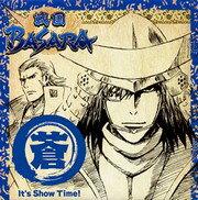 【送料無料】TVアニメーション『戦国BASARA』::音楽絵巻 〜蒼盤 It's Show Time!〜 [ 澤野弘之 ]