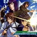 CDドラマスペシャル3 機動戦士ガンダムOO アナザーストーリー COOPERATION-2312