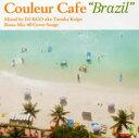 Couleur Cafe : BRAZIL