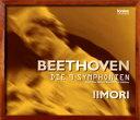 ベートーヴェン 交響曲全集(5CD) [ 飯守泰次郎 ]