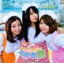 スケベ!(初回限定CD+DVD)