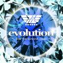【送料無料】「アニメロサマーライブ2010 -evolution-」テーマソング::evolution ~for beloved...