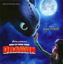 オリジナル・サウンドトラック 『ヒックとドラゴン』