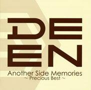 Another Side Memories 〜Precious Best〜(2CD)画像
