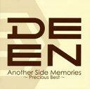 Another Side Memories 〜Precious Best〜(2CD) [ DE…