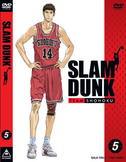 SLAM DUNK VOL.5画像
