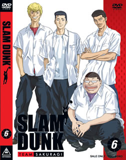 SLAM DUNK VOL.6画像