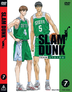 SLAM DUNK VOL.7画像