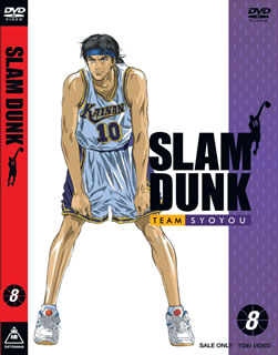 SLAM DUNK VOL.8画像