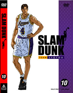 SLAM DUNK VOL.10画像