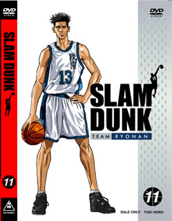 SLAM DUNK VOL.11画像