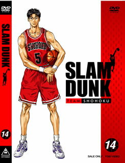 SLAM DUNK VOL.14画像