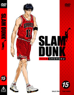 SLAM DUNK VOL.15画像