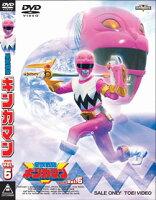 スーパー戦隊シリーズ 星獣戦隊ギンガマン VOL.5 <完>