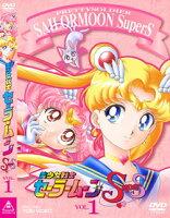 美少女戦士 セーラームーンSuperS VOL.1