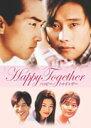 Happy Together〜ハッピー トゥギャザー〜 プレミアムDVD−BOX〈8枚組〉