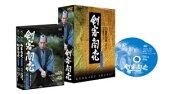剣客商売 第3シリーズ 2巻セット