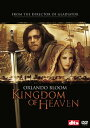 DVD『Kingdom of Heaven』