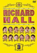 リチャードホール 2005 Vol.3