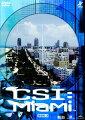 CSI:マイアミ コンプリート・ボックス2