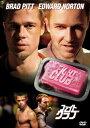 DVD『ファイトクラブ』
