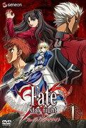 Fate/stay night 1画像