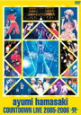 浜崎あゆみ/ayumi hamasaki COUNTDOWN LIVE 2005−2006 A