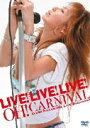 LIVE! LIVE! LIVE! OH! CARNIVAL 〜中村あゆみライブドキュメント〜 [ 中村あゆみ ]